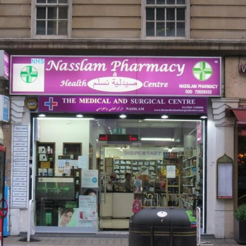 Change of use to Pharmacy with Medical Centre